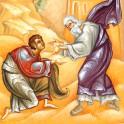 Iertarea - Parintele Efrem Athonitul